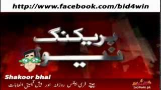 Geeeeo Peo Tv Breaking news about Free Mobile Recharge - bid4win.pk