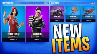 *NEW* LEAKED SKINS/ITEMS UNLOCKED + FREE BACKBLINGS - Fortnite: Battle Royale
