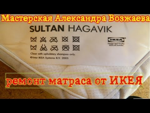ikea hamarvik federkernmatratze unboxing doovi. Black Bedroom Furniture Sets. Home Design Ideas