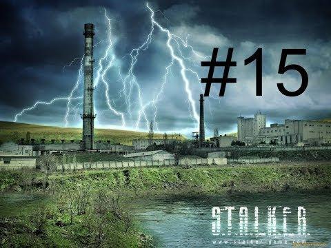 STALKER Радиоактивная земля прохождение  #15