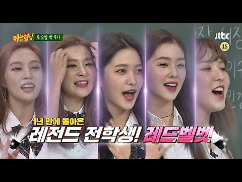 Watch: Red Velvet Is As Savage As Ever In Preview Of Their
