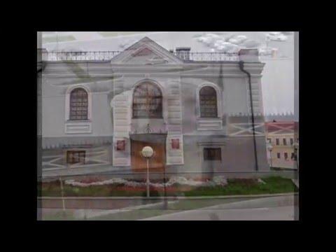 Москва – столица России. Кремль. Красная площадь