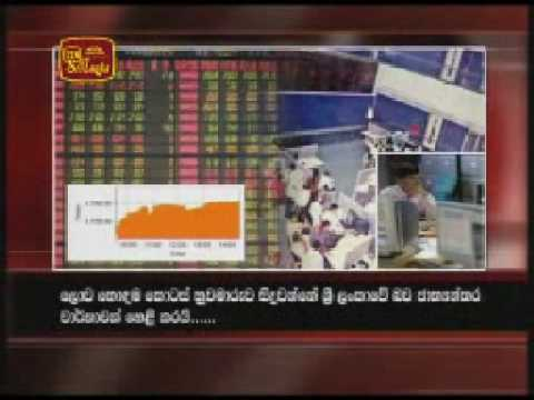 The Colombo Stock Exchange - best performing stock exchange in the world for the year 2009