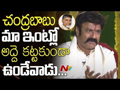 Balakrishna Comments On Chandrababu Naidu @ JaiSimha Team Sankranthi Special Interview || NTV