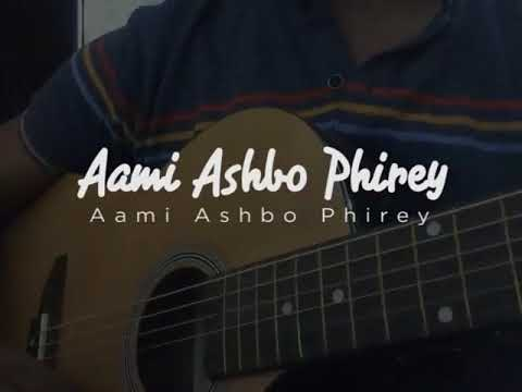Famous Anjan Dutta Songs Guitar Chords Frieze - Beginner Guitar ...