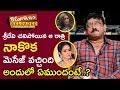 Ramgopal Varma Reaction After Sridevi Demise | Ramuism Reloaded Latest Episode | TVNXT Telugu