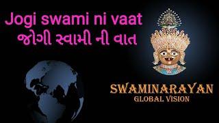 Gambar cover Jogi swami ni vaat - Swatantra Mukt સ્વતંત્ર મુક્ત અને પરતંત્ર મુક્ત - Rameshbhai Dave