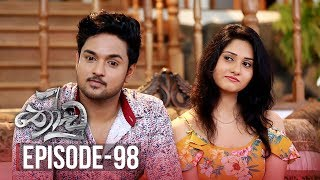 Thoodu | Episode 98 - (2019-07-02) | ITN Thumbnail