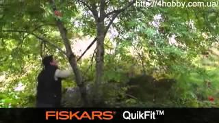 Инструмент Fiskars QuikFit