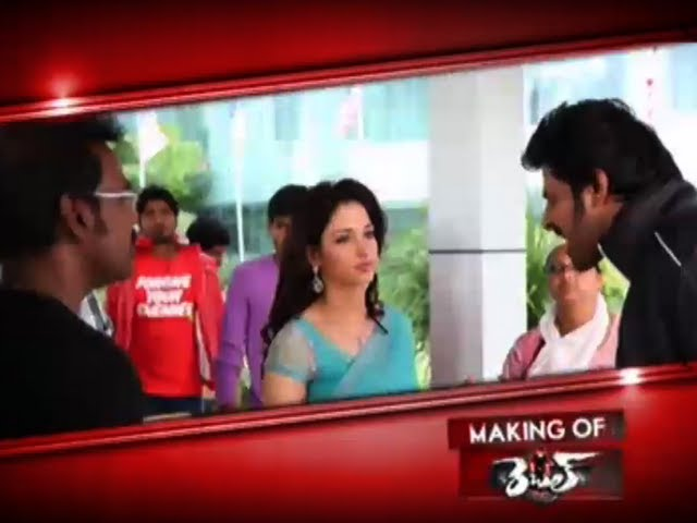 making of rebel - Prabhas, Tamanna, Deeksha Seth Travel Video