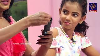 Chithra Kamaraya 13.07.2017