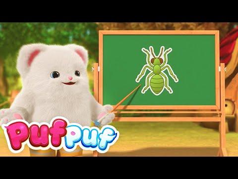 Cantecul insectelor  Cantece Educative pentru Copii Mici | Cantece Puf Puf – Cantece pentru copii in limba romana