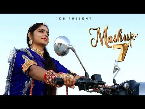 Geeta Goswami :- Mashup 7 || New Rajsthani Vivah Geet 2019 || DJ Mix Nonstop Song || JDB