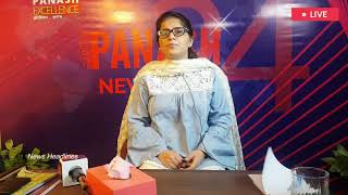 Panash News Bulletin ~ News Anchoring