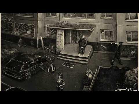 Нурминский - За 105 двор