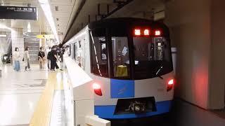 【札幌市営地下鉄】高速で入線! 東豊線9000形9113F 福住行き@環状通東