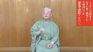 出演者変更のお知らせ(7/4) 本公演におきまして、ピアニスト・佐山雅...