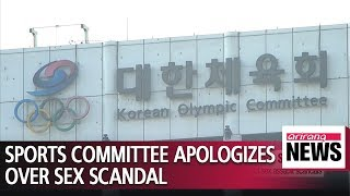 Korean Sports and Olympic Committee apologizes over series of sex assault scandals