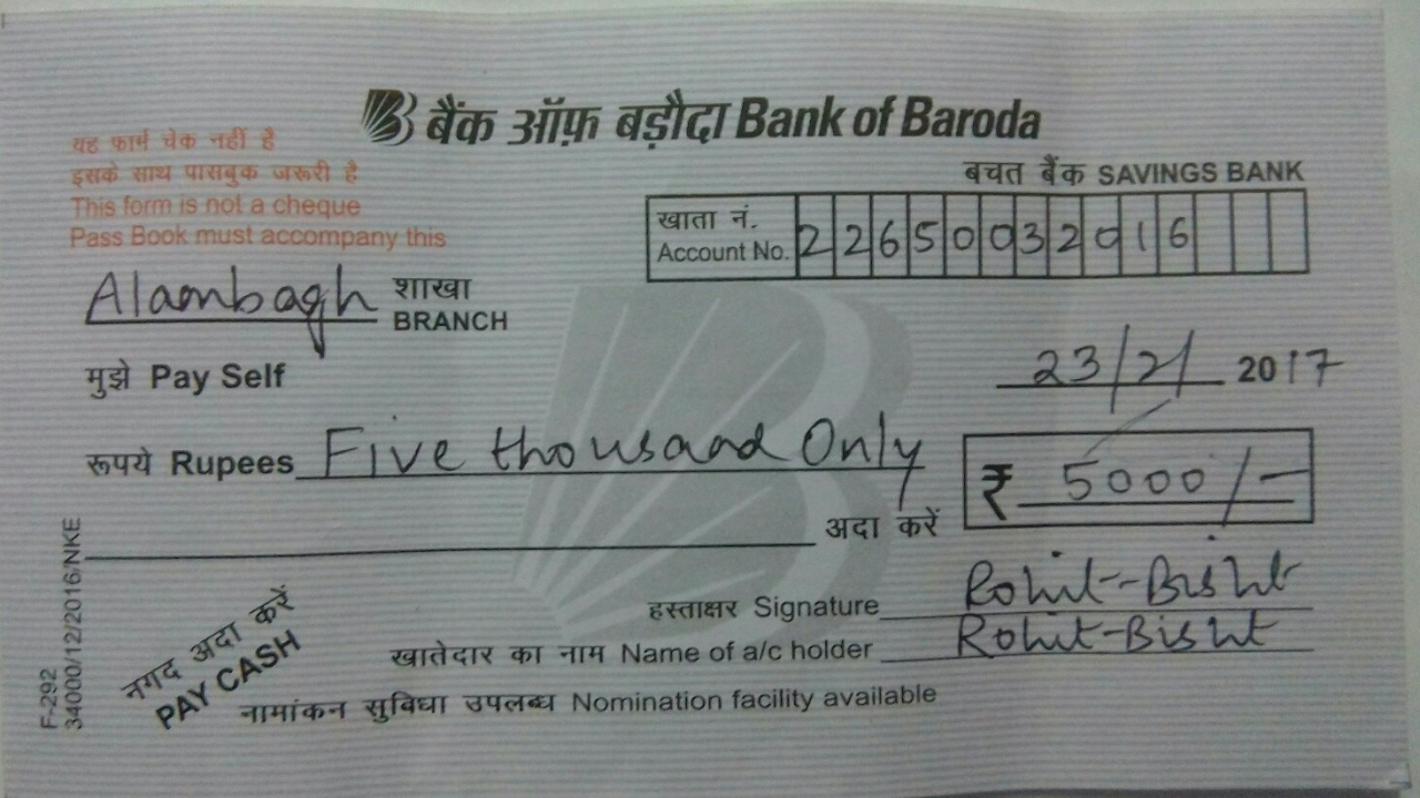 How to fill Withdrawal slip of Bank of Baroda in Hindi