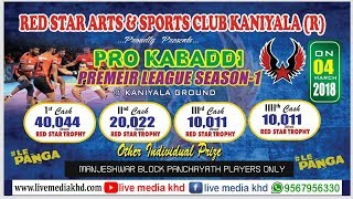 PRO KABADDI PREMEIR LEAGUE SEASON 1   RED STAR   KANIYALA 04-03-2018