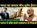 Indian forex reserves new update - YouTube