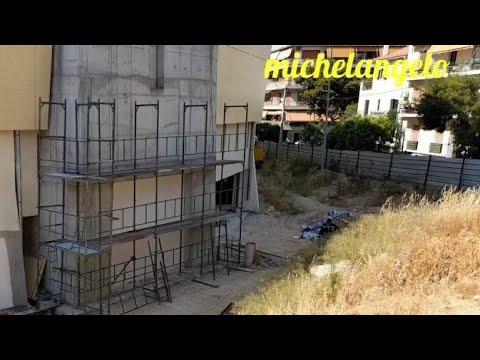 Αγιά Σοφιά : Οι σημερινές εργασίες (09/06) στον Ναό (video)