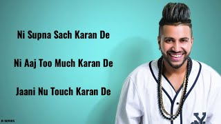 Gambar cover COKA (Lyrics) - Sukh-E Muzical Doctorz | Jaani | New Song 2019