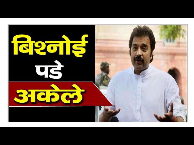 भाजपा जे जे पी सरकार गिराने की घोषणा को हुड्डा गुट ने क्यों नही दी तवज्जो || City Tehelka