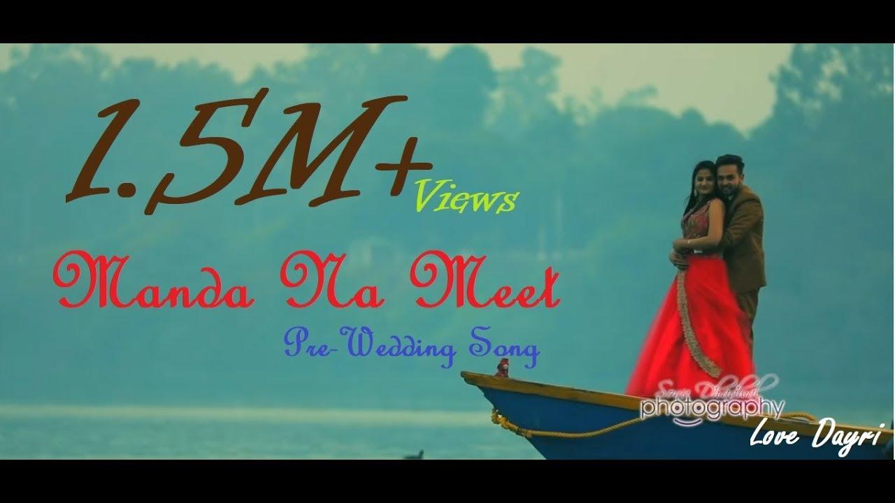 Mara Manda Na Mit Mp3 Mp3 [7.12 MB] | MP3BOMB