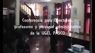 Motivación en la UGEL-PASCO  (967070767) Carlos San Miguel