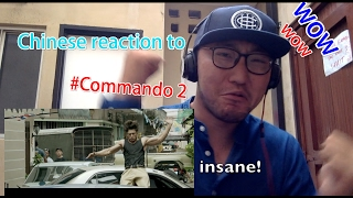 chinese reaction to commando 2   official trailer   vidyut jammwal   adah sharma   esha gupta