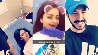 رده فعل هيفا حسوني لما دخل بكر خالد للمركز التجميل وهي تسوي ليزر لازالة الشعر