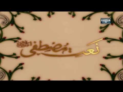 Nabi mory aye by Muhammad sajid Qadri Album 2017