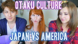 Otaku culture | Japan vs America 日米のオタク文化(日本語字幕)