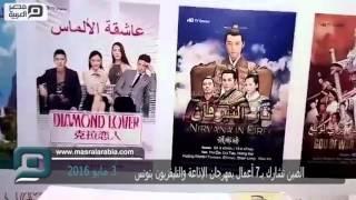 مصر العربية | الصين تشارك بـ7 أعمال بمهرجان الإذاعة والتليفزيون بتونس