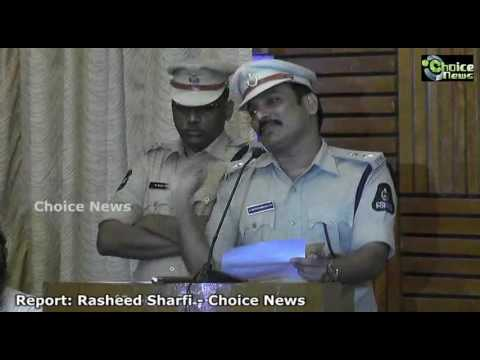 Peace conference held by Hyderabad City Police