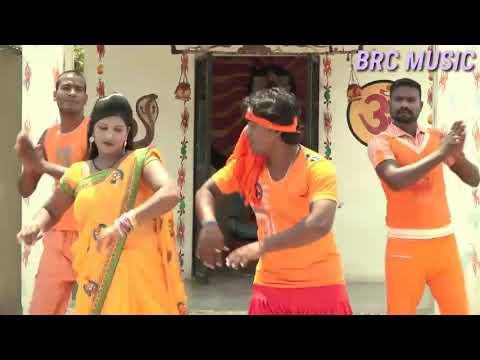 Bol bam song 2018 , Chotu Raja $$ कावर सजाऊगा @@ छोटू राजा brc music
