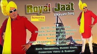 Royal Jaat | रॉयल जाट | Sharwan Balambiya | Satbir Dangi | GP Ji | Haryanvi Video Songs