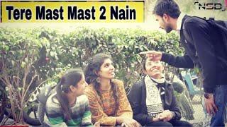 Complimenting Cute GIRLS in Different ways   NSB: Nandu Sabka Bandhu
