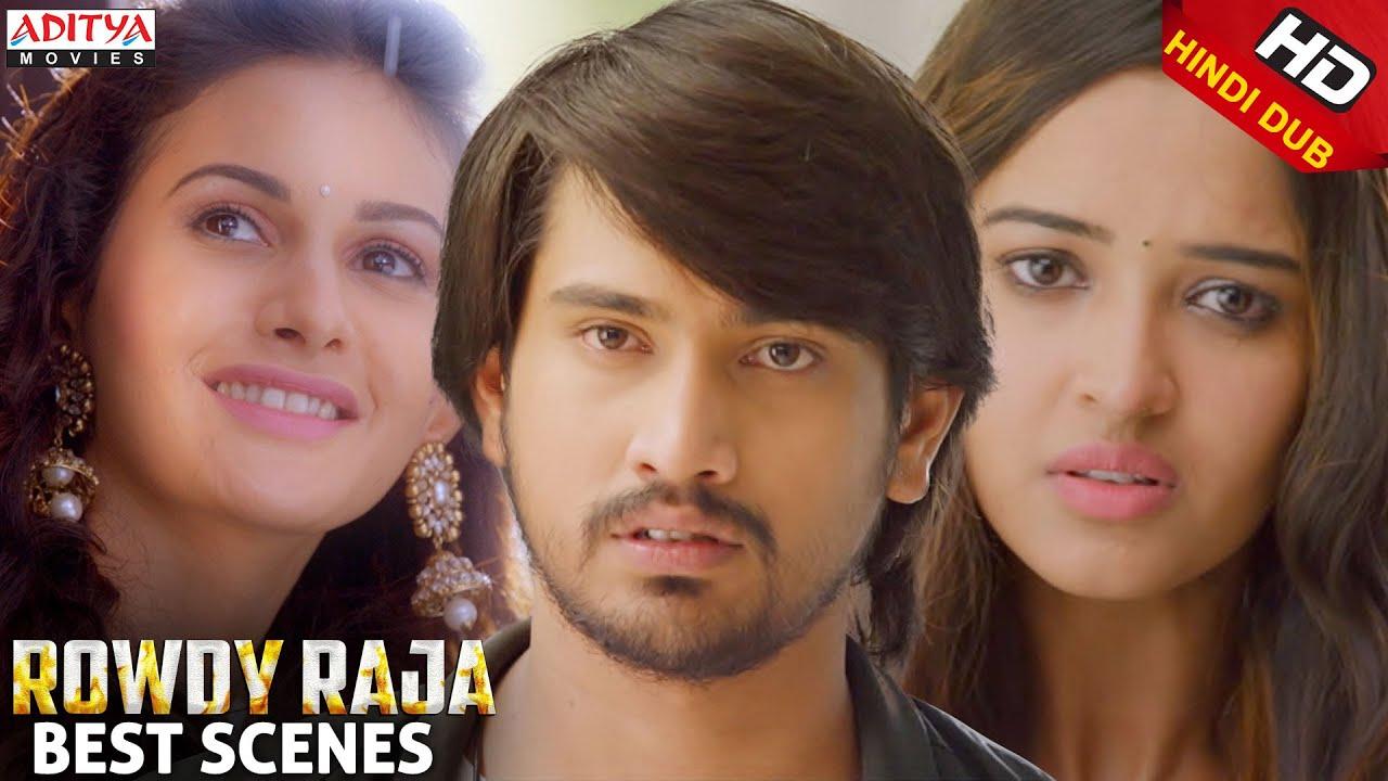 Download Raj Tarun & Amyra Love & Comedy Scenes | Rowdy Raja New Released Hindi Dubbed Movie | Aditya Movies