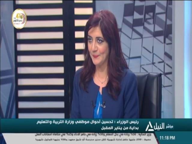 د يسري الشرقاوي رئيس جمعية رجال الاعمال المصريين الافارقة