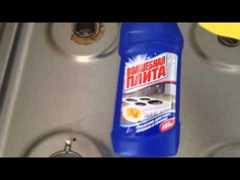 FlYLADY Как помыть стальную кухонную плиту?!