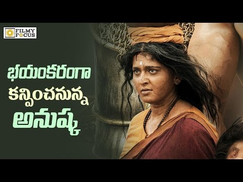 Thumbnail: Anushka Shetty Horror Look In Baahubali 2 Latest Poster - Filmy