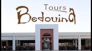 Египет - Туристическая компания BedouinaTours<