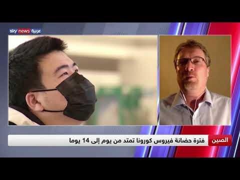 مقابلة مع المتحدث باسم منظمة الصحة العالمية كريستيان ليندميير  - 21:59-2020 / 1 / 26