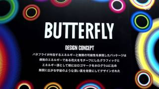 Butterfly Fair 2015-2016 Autumn & Winter