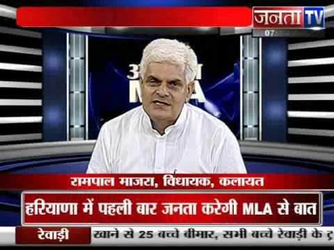 Rampal Majra mla Kalayat Mp3