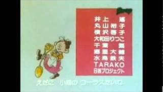 飯島真理 - リンゴの森の子猫たち