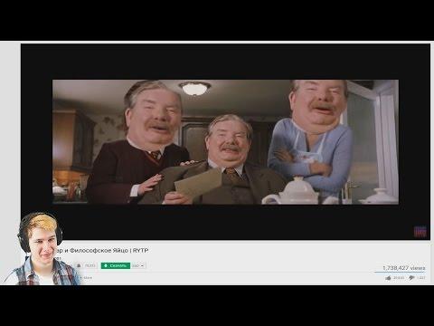 Анекдоты про Гарри Поттера