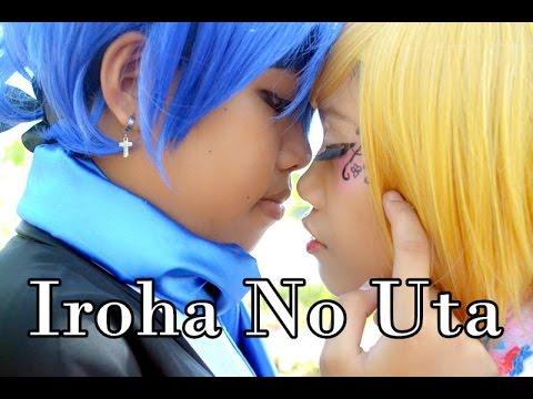 ♔ Iroha No Uta Vocaloid Cosplay PV